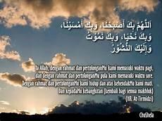 Gambar Kata Bijak Islami Pagi Hari