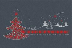 e cards f 252 r firmenkunden zu weihnachten besser nicht