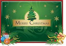 merry christmas clip art free vector in encapsulated postscript eps eps vector illustration