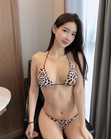 Miu Korean