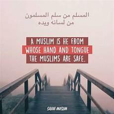 Berbagai Gambar Kata Bijak Islami Bahasa Inggris Dan