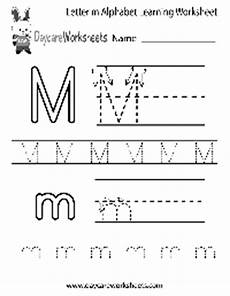 worksheets about letter m 24286 18 best images of elkonin box worksheets kindergarten cvc words sound boxes elkonin sound