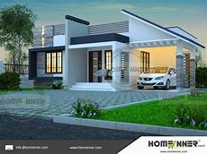 small 3 bhk beautiful home design beautiful home designs free house plans modern house design