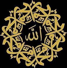 Sketsa Gambar Dp Wallpaper Kaligrafi Allah Dan Muhammad