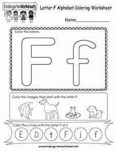 letter f coloring worksheet free kindergarten worksheet for