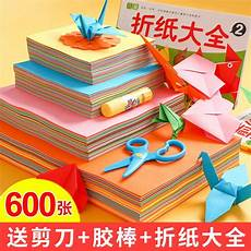 Download Now Origami Paper 500 Sheets Rainbow Colors Origami Colored Paper Handmade Paper Kindergarten Hard