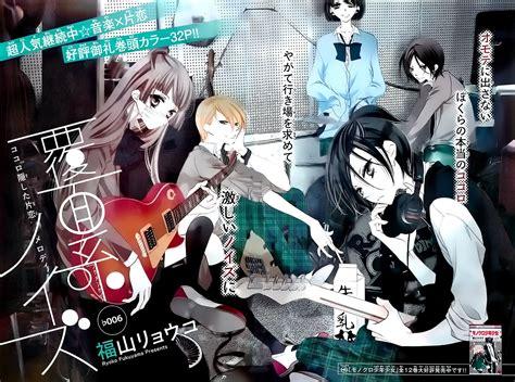 Gender Bender Manga Romance