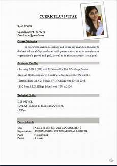 resume latest format pdf international resume format free download resume format