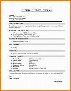 sle resume format for mechanical engineering freshers filetype doc elegant attractive b e