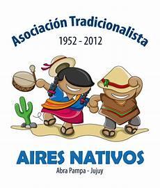 aires nativos tarjeta de invitacion by licenciado q