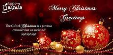 merry christmas greetings apps play