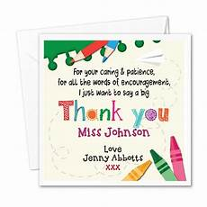 thank you card for teachers template personalised nursery thank you card stationary caring