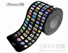 Iphone A 100 Tate C S Epic Iphone 100