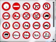 les panneaux de la route les panneaux de signalisation interder
