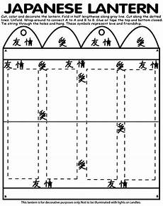 japanese time worksheets 3050 japanese lantern printable japanese activities and ideas coloring clogs and