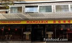 china restaurant mandarin 敦煌酒楼 feinfood essen germany