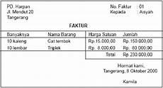 cara mengidentifikasi dokumen transaksi ilmu akuntansiku