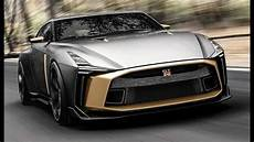 Ultimate Gt R Nissan Gtr 50 Italdesign