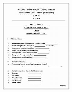 international indian school reproduction in plants and different lifestyles worksheet for 4th