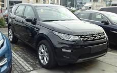 Land Rover Discovery - land rover discovery wikip 233 dia a enciclop 233 dia livre