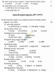 cbse sle papers for class 9 and class 10 sa2 kannada aglasem schools