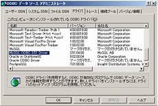 mysql 4 0 5 0 5 1 の共存インストール