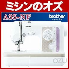 ela worksheets 15480 ヘルパーt細胞 ヘルパーティーさいぼう japanese dictionary japaneseclass jp