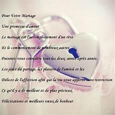 Cartes De F 233 Licitation De Mariage A Imprimer Le Top Des