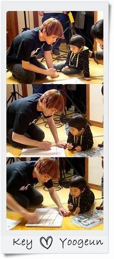 Quasimodo Malvorlagen Jepang Black And White Kebersamaan Shinee Yoogeun