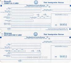 bao bao s blog thailand immigration forms