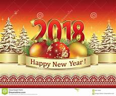 merry christmas and happy new year 2018 against the background spruce stock vector