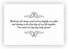 Message For Wedding Gift
