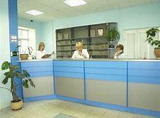 где пройти санитарную книжку в михайловске ставропольский край