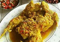Resep Ayam Betutu Oleh Xander S Kitchen Cookpad