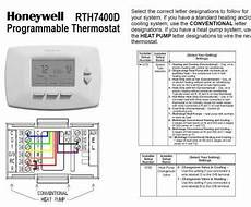 13 popular honeywell thermostat th3110d1008 wiring diagram images tone tastic