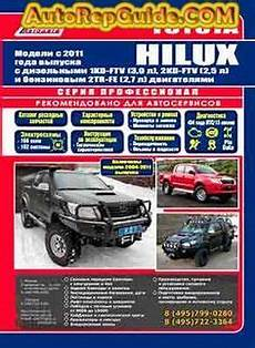 small engine repair manuals free download 1995 toyota tacoma xtra on board diagnostic system download free toyota 1az fe 2az fe 1az fse repair manual maintenance and operation of