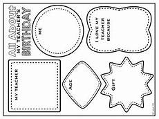 s birthday worksheets 20261 my s birthday activities freebie by the whole wheat class