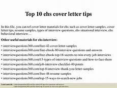 ehs cover letter tips
