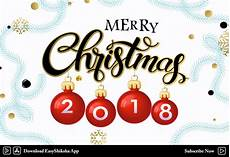merry christmas images with quotes download merry christmas 2019 download images wishes quotes messages for facebook whatsapp friends