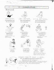 kumon japanese language worksheets 19532 self introduction japanese worksheet idioma japon 233 s japonesas