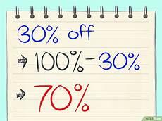 3 modi per calcolare le percentuali wikihow