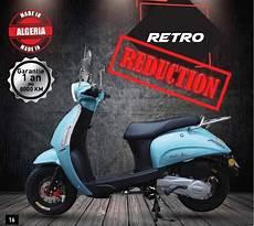 As Motors Retro 125 En Promotion Avec 5 000 Dzd De Remise