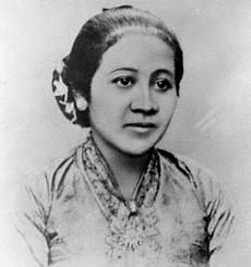 Foto Gambar Pahlawan Nasional Indonesia