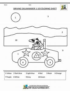 color math worksheets for kindergarten 12923 search results for advent coloring pages for kindergarden calendar 2015
