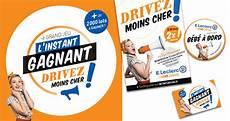 leclerc drive theix drivez moins cher avec e leclerc agence de communication