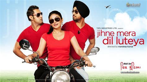 Indian Punjabi Comedy