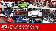 Mondial De L Auto 2018 Toutes Les Nouveaut 233 S Et Les