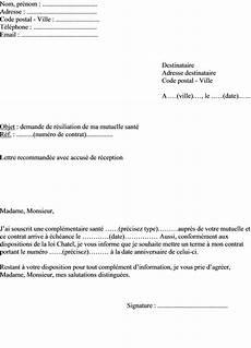 garantie arret de travail pro btp obligatoire r 233 siliation mutuelle sant 233 assurance musset expert en