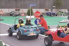 autos für fahranfänger liste verkehrs 252 bungsplatz f 252 r kinder jumicar kinder lernen