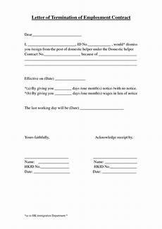 letter of separation from employer template exles letter cover templates
